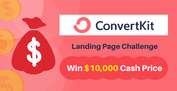 convertkit landing page challenge
